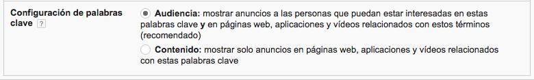 Configuración de palabras clave en Red de Display  Google Adwords - otromarketing.es