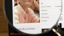 http://www.otromarketing.es/wp-content/uploads/2017/03/alibaba-y-jack-ma-213x120.jpg