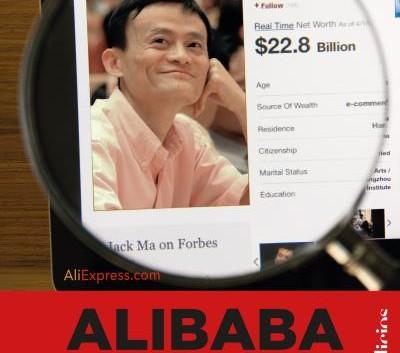 http://www.otromarketing.es/wp-content/uploads/2017/03/alibaba-y-jack-ma-400x353.jpg